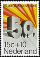 [Charity Stamps, type UW]
