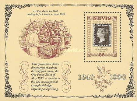 [The 150th Anniversary of the Penny Black, Typ ]