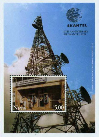 [The 10th Anniversary of SKANTEL, Telecommunications Company, Typ ]