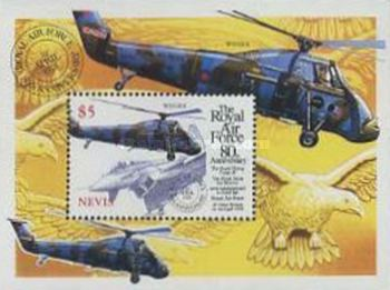[The 80th Anniversary of Royal Air Force, Typ ]