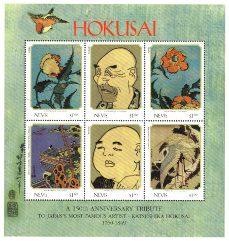 [The 150th Anniversary of the Death of Katsushika Hokusai, Japanese Artist, 1760-1849, Typ ]