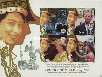 [The 50th Anniversary of Queen Elizabeth II's Accession to the Throne, Typ ]