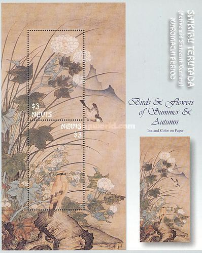 [Japanese Nature Paintings, Typ ]