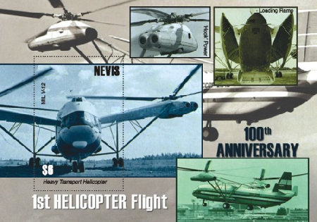 [The 100th Anniversary of Helicopter, Typ ]