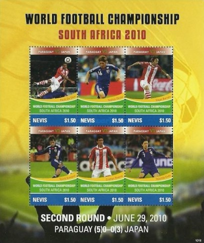 [Football World Cup - South Africa, Typ ]