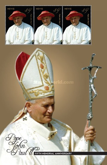 [The 5th Anniversary (2010) of the Death of Pope John Paul II, 1920-2005, Typ ]