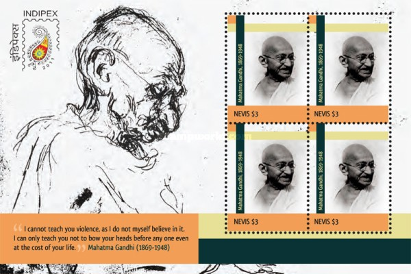 [International Stamp Exhibition INDIPEX 2011, New Delhi - Mahatma Gandhi, 1869-1948, Typ ]