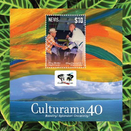 [The 40th Anniversary of Culturama, Typ ]