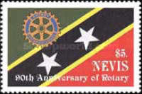 [The 90th Anniversary of Rotary International, Typ AGG]