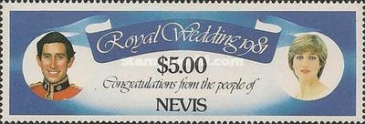 [Royal Wedding - Royal Yachts, Typ AK2]