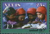 [The 50th Anniversary of UNICEF, Typ AKO]