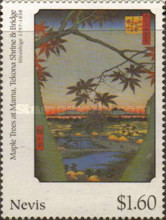 [The 200th Anniversary of the Birth of Hiroshige, Japanese Painter -