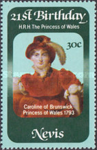 [The 21st Anniversary of the Birth of Princess of Wales, Typ AR]