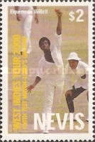 [West Indies Cricket Tour and 100th Test Match at Lord's, Typ BEI]