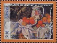 [The 300th Anniversary of St. Petersburg -