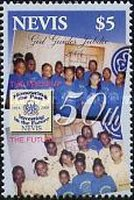 [The 50th Anniversary of Nevis Girl Guides, Typ BTY]