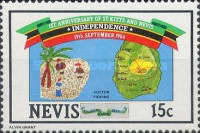 [The 1st Anniversary of Independence of St. Kitts–Nevis, Typ EI]