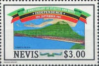 [The 1st Anniversary of Independence of St. Kitts–Nevis, Typ EL]