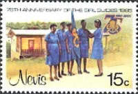 [The 75th Anniversary of Girl Guide Movement, Typ HY]
