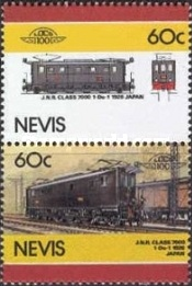 [Railway Locomotives, Typ MX]