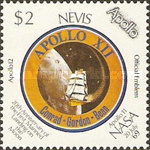 [The 20th Anniversary of First Manned Landing on Moon, Typ QK]