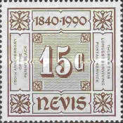 [The 500th Anniversary of Regular European Postal Services, Typ QX]
