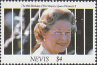 [The 65th Anniversary of the Birth of Queen Elizabeth II, Typ UG]