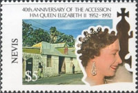 [The 40th Anniversary of Queen Elizabeth II's Accession, Typ VQ]