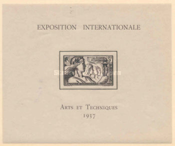 [World Exhibition - Paris, France, Typ ]