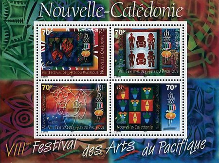 [The 8th Pacific Art Festival, Noumea, type ]