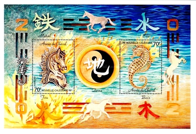 [Chinese New Year - Year of the Horse, Typ ]
