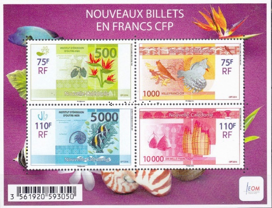 [New Banknotes, Typ ]