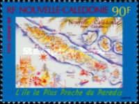 [Airmail - South Pacific Tourism Year, Typ AAH]