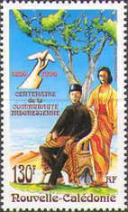 [Airmail - The 100th Anniversary of Arrival of First Indonesian Immigrants to New Caledonia, Typ ABZ]