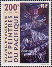 [Airmail - The 7th South Pacific Arts Festival, Samoa, Typ ACE]