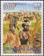 [Airmail - The 7th South Pacific Arts Festival, Samoa, Typ ACF]