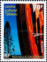 [Tjibaou Cultural Centre, Typ ADY]