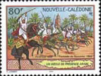 [The 100th Anniversary of Arab Presence in New Caledonia, Typ AEJ]