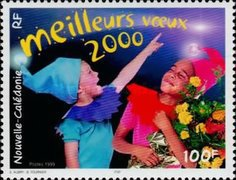 [Greeting Stamps, Typ AGJ]