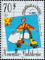 [Philately in School - Studen Awards, type AHM]