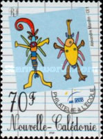 [Philately in School - Studen Awards, type AHO]