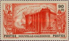 [The 150th Anniversary of French Revolution, type AI2]