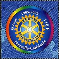 [The 100th Anniversary of Rotary International, Typ AME]