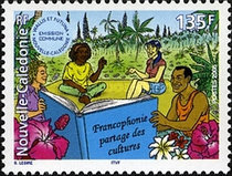 [Week of the French-speaking Communities and Francophone Language, Noumea - The 20th Anniversary of Alliance Champlain, Typ AMF]