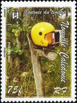 [Stamp Day - Letter boxes, Typ API]
