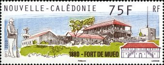 [The 150th Anniversary of Fort de Mueo, type ATG]