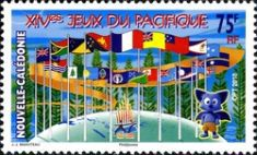 [Pacific Games - New Caledonia 2011, type ATM]