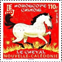 [Chinese New Year - Year of the Horse, Typ AXI]