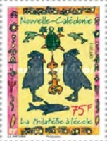 [Philately in the School, type AYH]