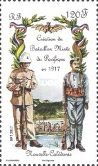 [The 100th Anniversary of the French Mixed Pacific Regiment, Typ BAB]